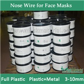 Metal Nose Wire For N95 Masks, 5mm