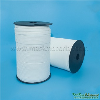 Picture of 7mm White Elastic Headband
