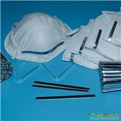 Aluminium Nose Bridge for Dust Mask, Respirator